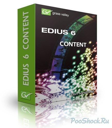 Сборник плагинов и дополнений для edius 6