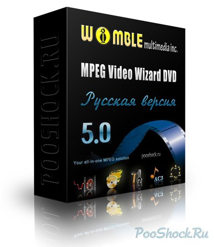 Womble MPEG Video Wizard DVD v.5.0.1.100 Русский