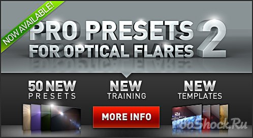 Video Copilot - Pro Presets 2,  Tutorials, Projects