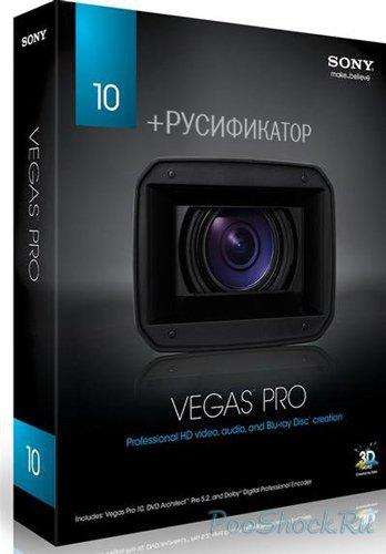 скачать русификатор для Sony Vegas Pro 10 - фото 3