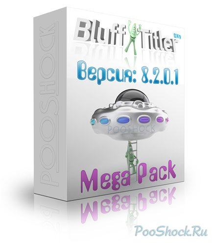 BluffTitler DX9 v.8.2.0.1 MegaPack