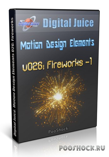 Digital Juice. Motion Design Elements 026: Fireworks (DVD-1)