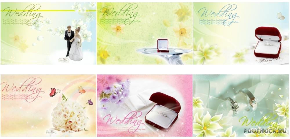 Свадебные открытки скачать ...: pictures11.ru/svadebnye-otkrytki-skachat.html
