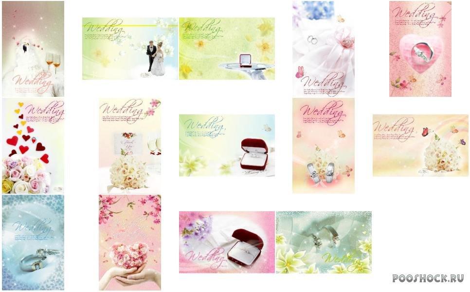 Шаблон открытки свадебной