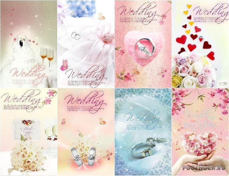 Скачать бесплатно красивые свадебные ...: www.olpictures.ru/skaychatym-besplatno-krasivyie-svadebnyie...