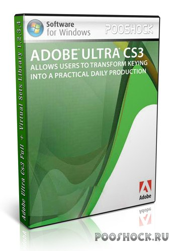 Adobe Ultra Cs3 Full + Virtual Sets Library 1,2,3,4 (все библиотеки)
