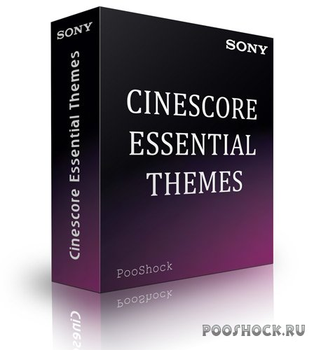 Библиотеки для Sony Cinescore (Essential Themes)