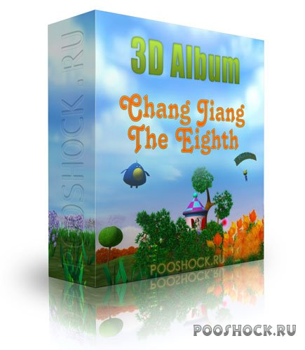 3D Album – Chang Jiang The Eighth