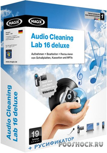 MAGIX Audio Cleaning Lab 16 Deluxe RUS