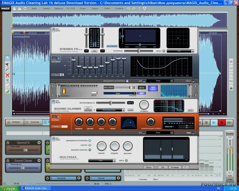 MAGIX Audio Cleaning Lab 16 deluxe (ENG+RUS) - Скачать бесплатно.