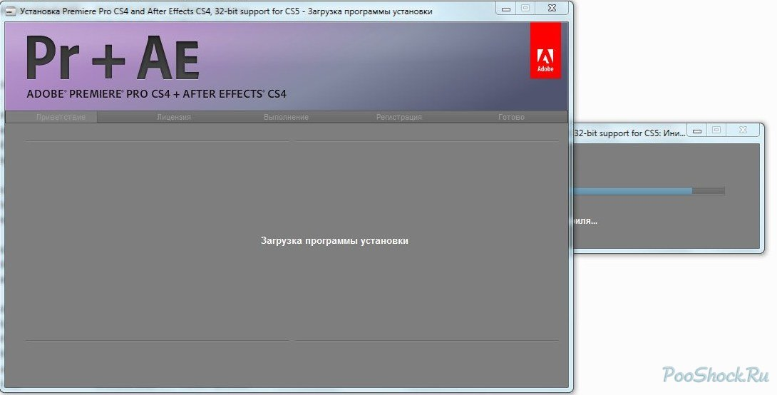 After effects торрент x32