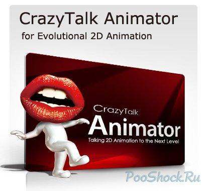скачать шаблоны для CrazyTalk