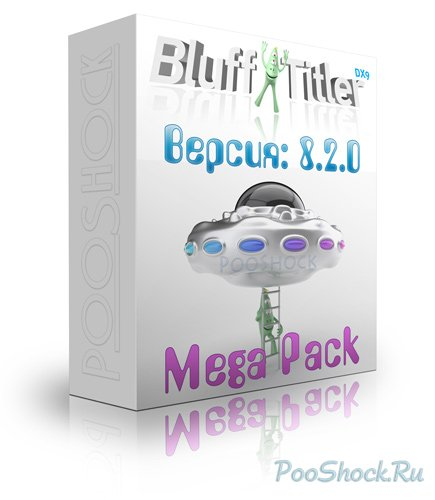 BluffTitler DX9 v.8.2.0 MegaPack
