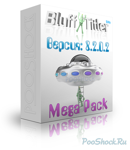 BluffTitler DX9 v.8.2.0.2 MegaPack