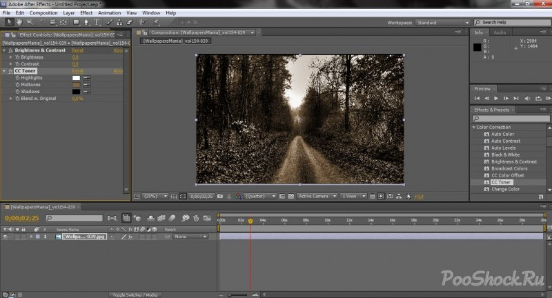 Adobe After Effects торрент