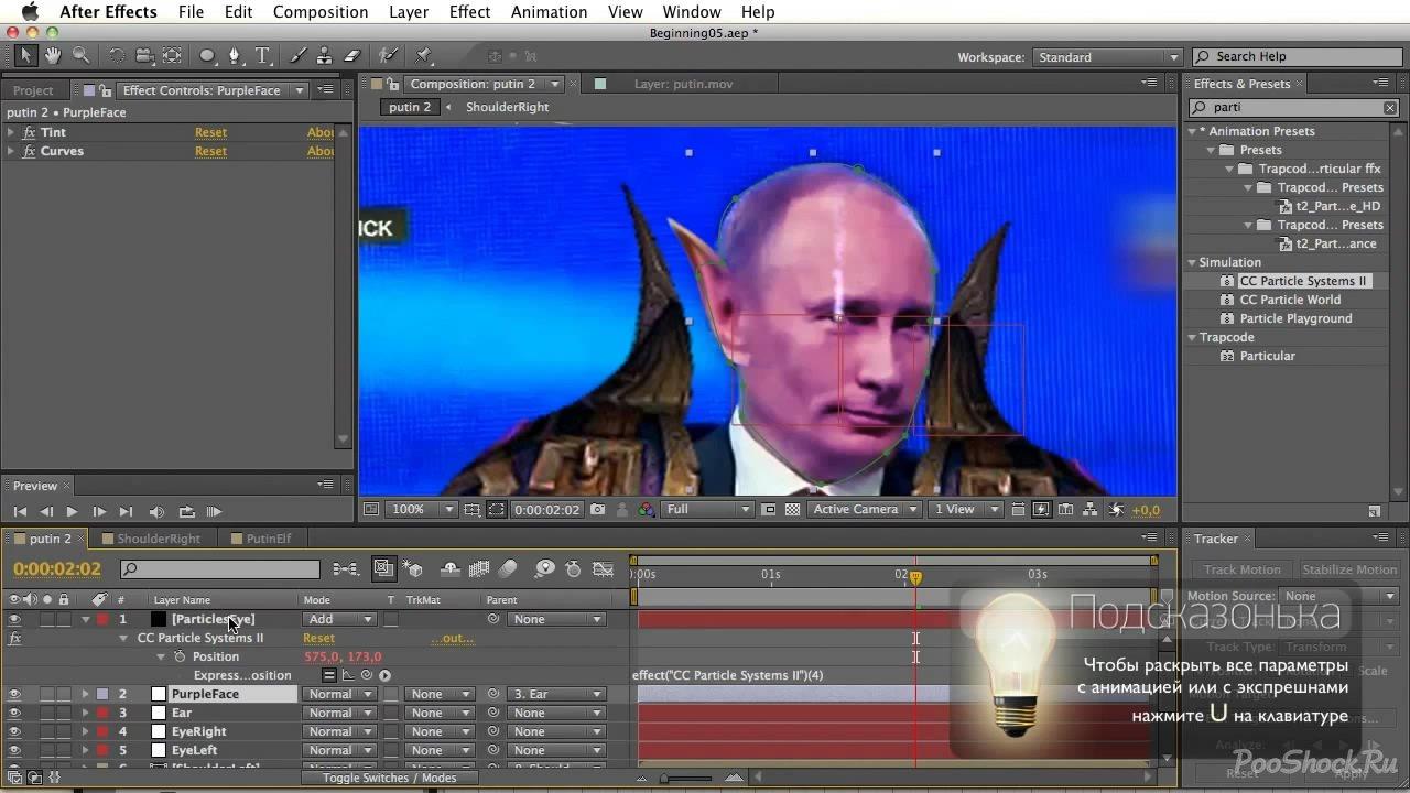 Видеоуроки По After Effects Тренировочный Лагерь Торрент