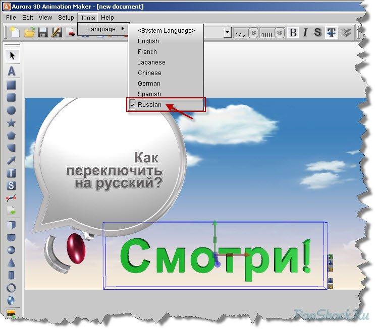 3d animation русская версия: