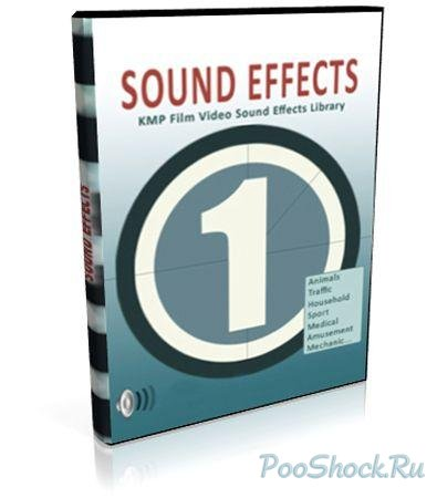Различные звуки - KMP Film Video Sound Effects Vol.1-10 (WAV)