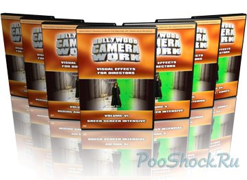 HCW - Visual Effects For Directors vol. 1-7