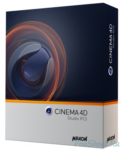 MAXON CINEMA 4D R13 FULL (RUSML)