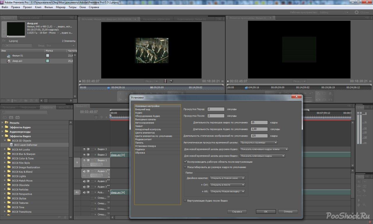 Adobe premiere pro cs5 v5. 0 *keygen* » скачать бесплатно программы.