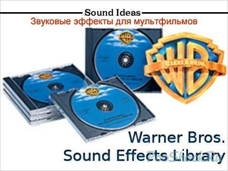 Звуковые эффекты Sound Ideas - Warner Bros. Sound Effects Library (APE)