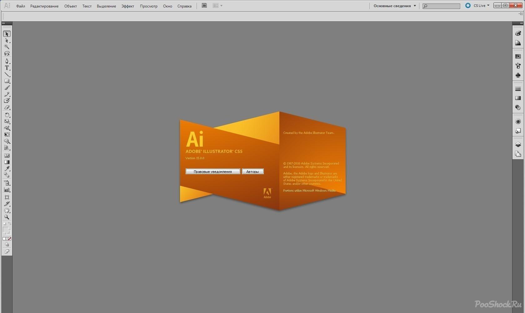 adobe illustrator cs2 код активации: