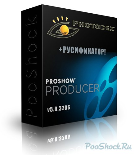 Photodex ProShow Producer 5.0.3206 + Русификатор