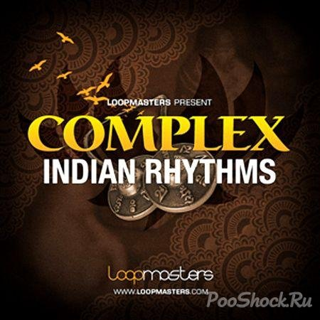 Индийские ритмы - Loopmasters Complex Indian Rhythms (WAV)