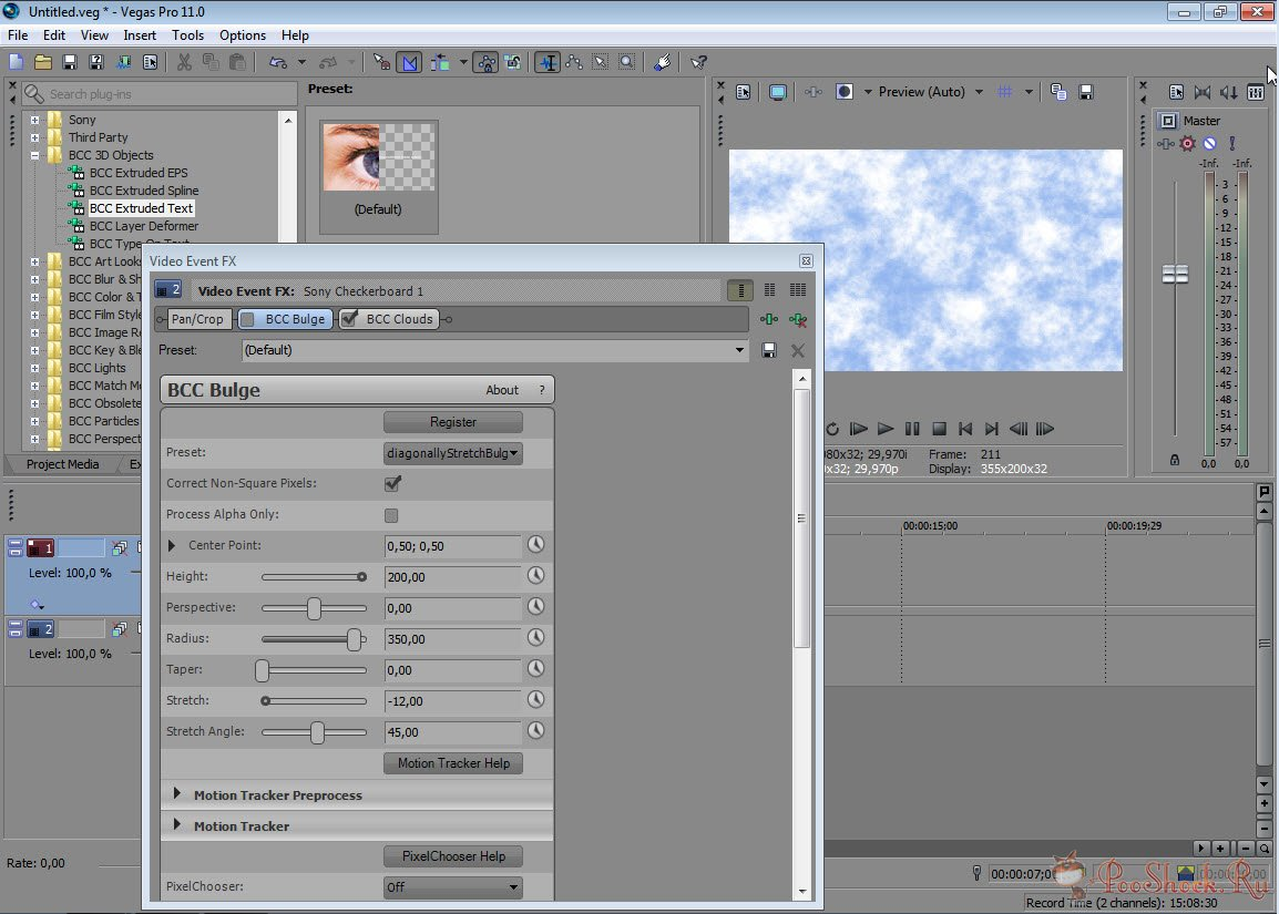 Buy Boris Continuum Complete 8 for Adobe AE & PrPro Cheap