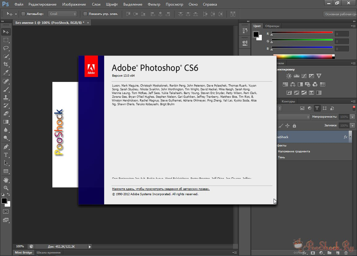 How to Install and Activate Adobe Photoshop CC 2018 For Free