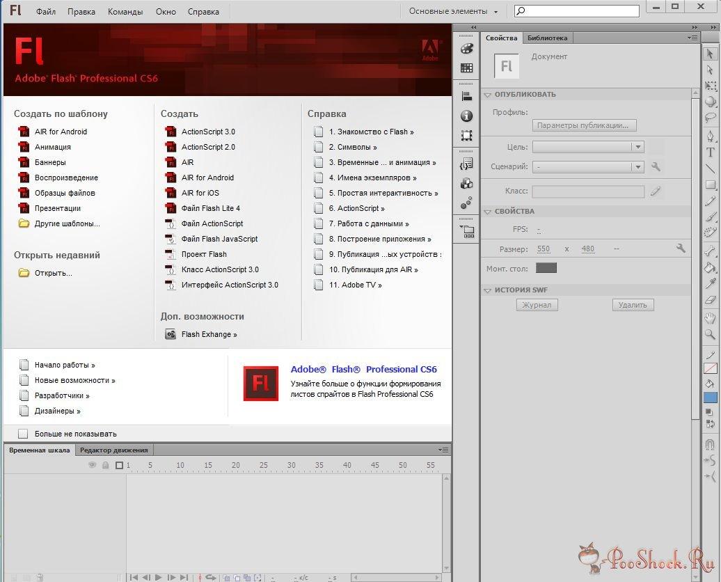 Adobe Indesign Cs 6 Rus