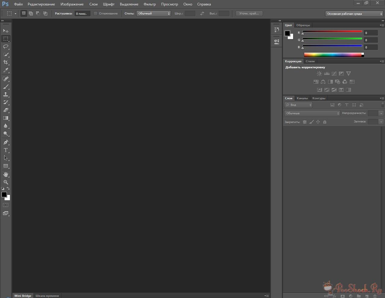 Adobe Media Encoder Cs6 Скачать Крякнутую