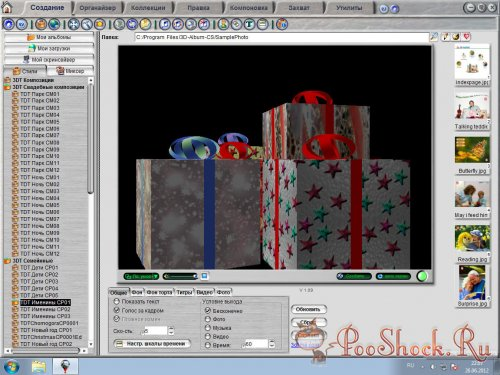 3D-Album Commercial Suite 3.33 RePack lite