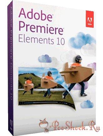 Русификатор Adobe Premiere Elements