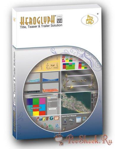 Prodad Heroglyph V.4 Pro уроки руководство на русском языке - фото 3