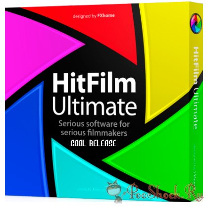 HitFilm Ultimate 2.0.1618.47977 (x64)