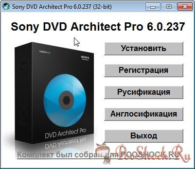 работа dvd architect: