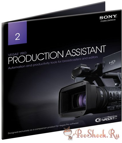 Vegas Pro Production Assistant 2.0.10.28454
