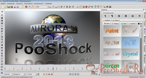 Aurora 3D Animation Maker 13.01062145 RePack RUS