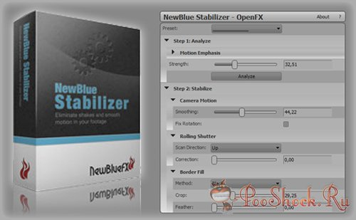 Newblue stabilizer инструкция