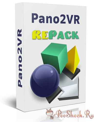 Pano2VR Pro 5.2.3 RePack
