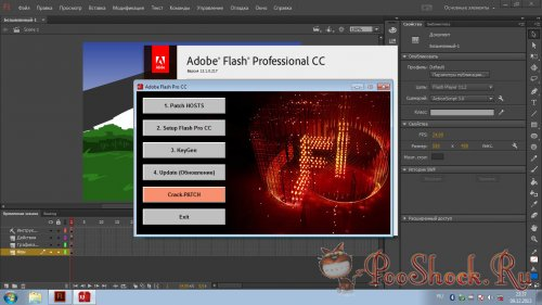 Download Adobe Flash Player (for IE) - free - latest version