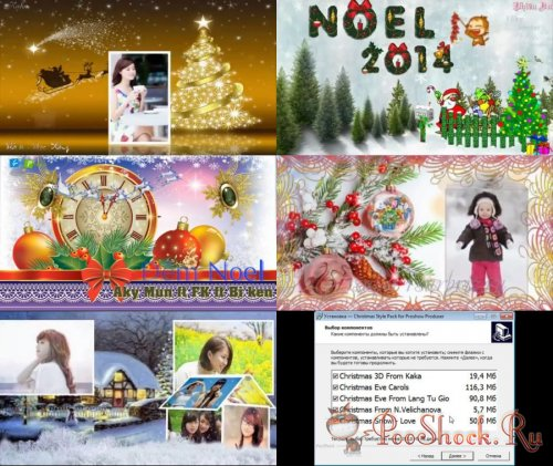 Christmas Style Pack for Proshow Produser