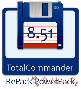 Total Commander 8.51 final RePack & PowerPack
