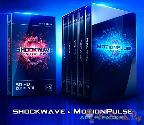 VideoCopilot - MotionPulse BlackBox & Shockwave (WAV+MOV)