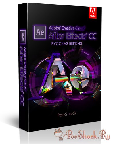 Adobe After Effects CC 2014 (13.0.0.214) MLRUS