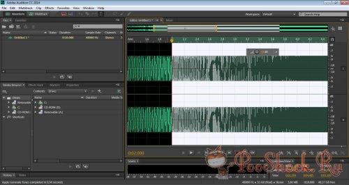 Программу Dolby Digital Для Windows 8