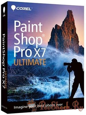 Corel PaintShop Pro X7 (17.0.0.199) ML-RUS