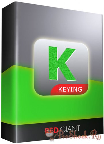 Red Giant Keying Suite 11.1.2